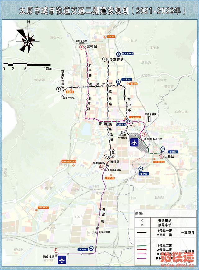 太原地铁近期建设规划.png
