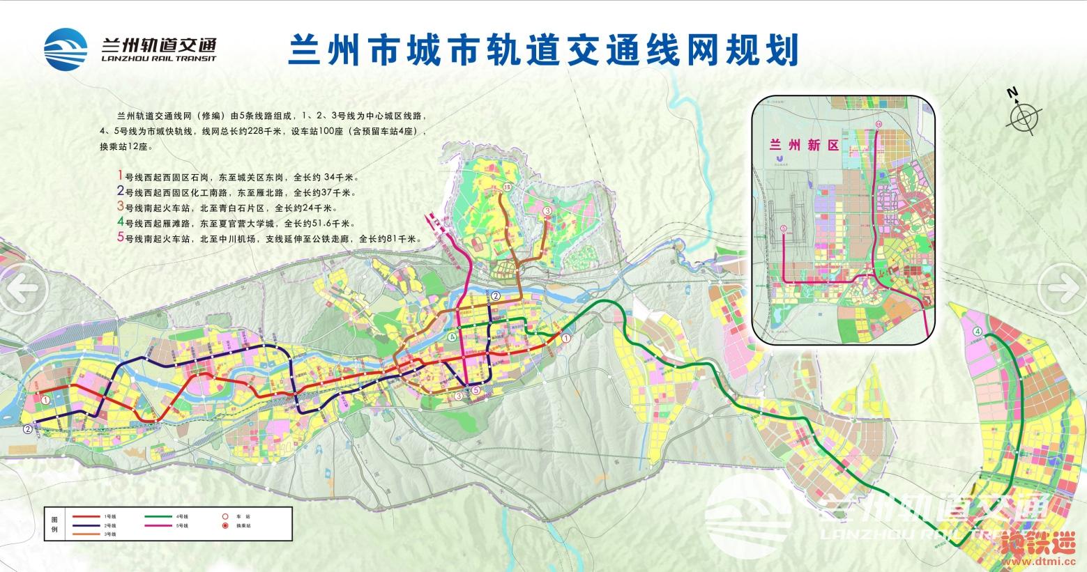 兰州地铁线网规划图.png