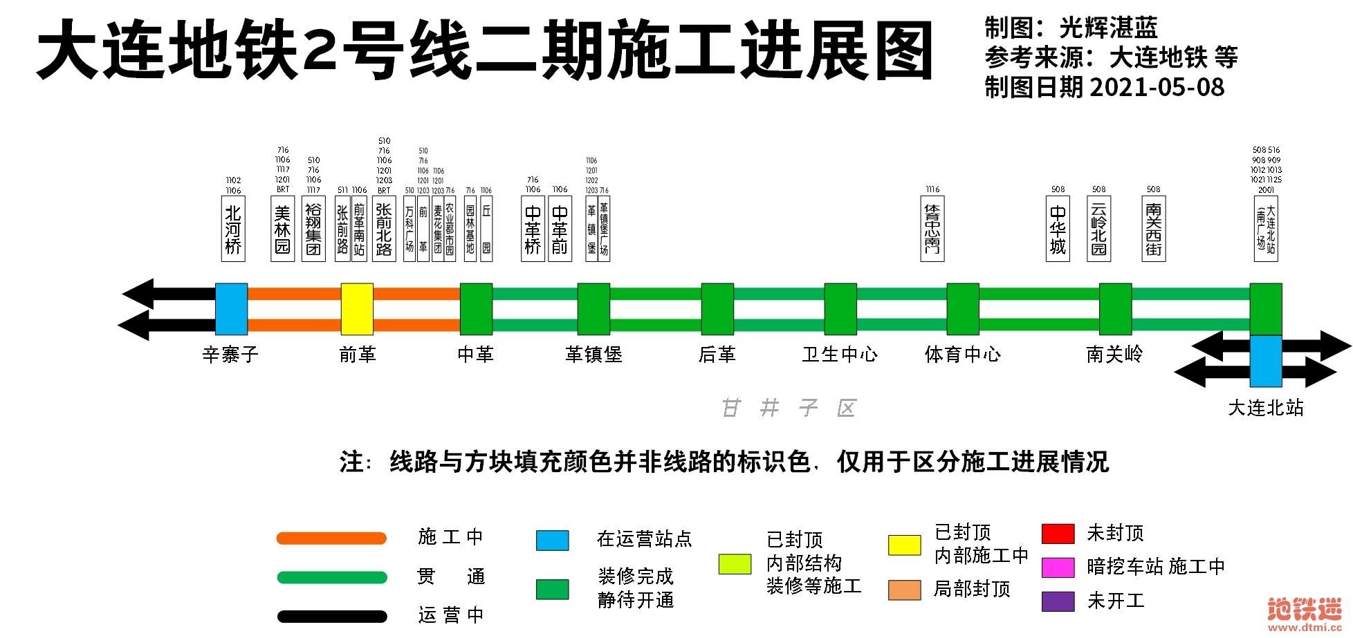 大连地铁2号线二期进展.jpg