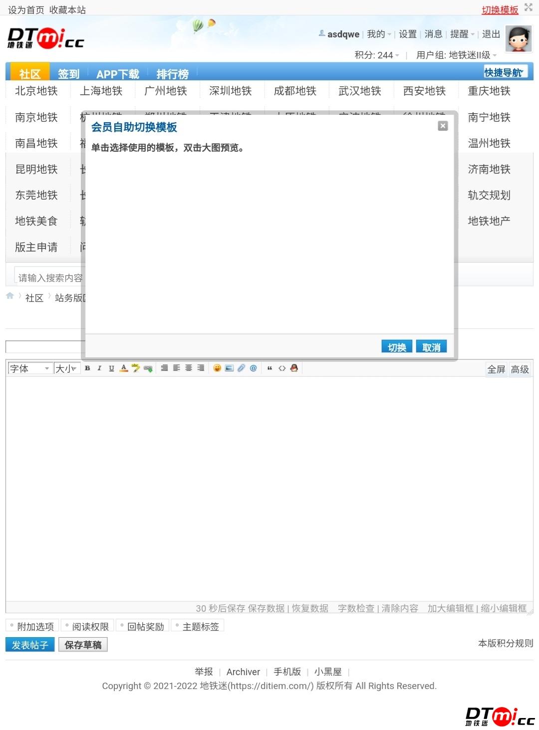 Screenshot_20210528_104107.jpg