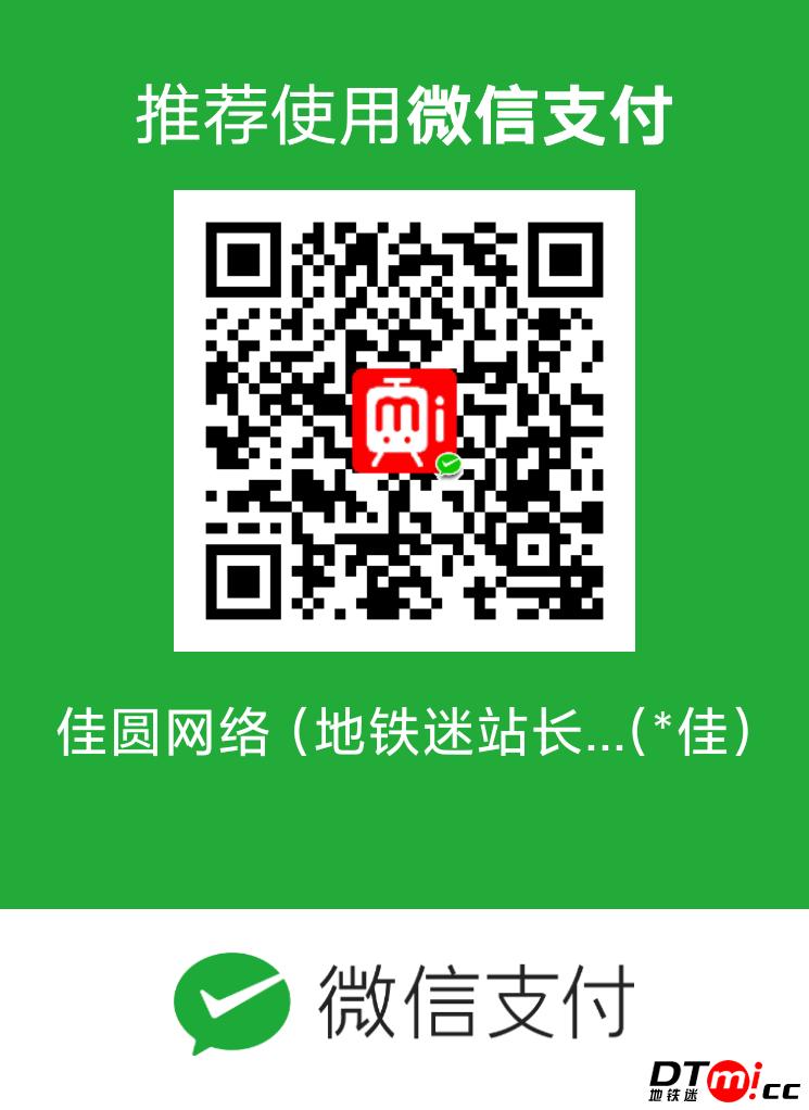 微信图片_20210627133727.png