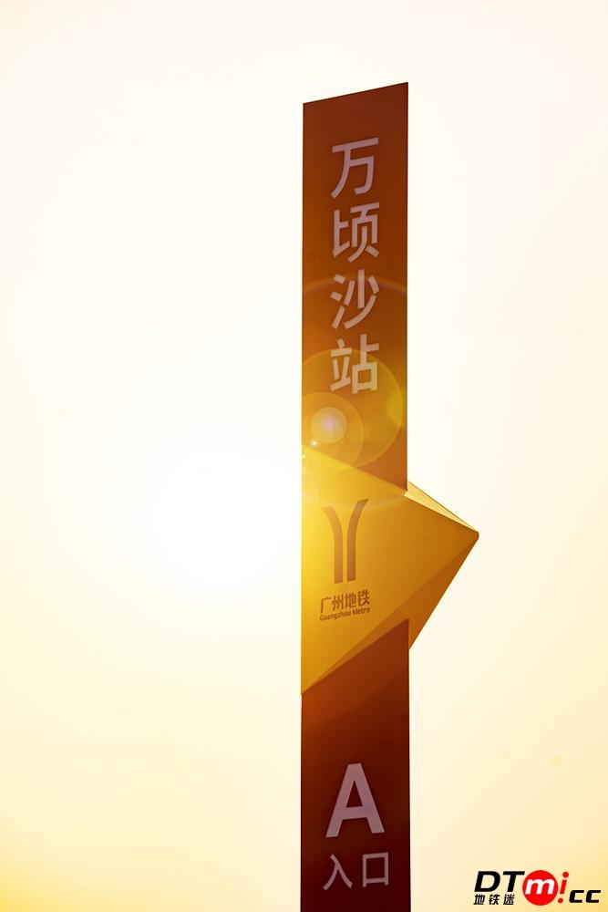 20210927_18号线开通前夕(万顷沙)_林艺壕摄 (42).jpg