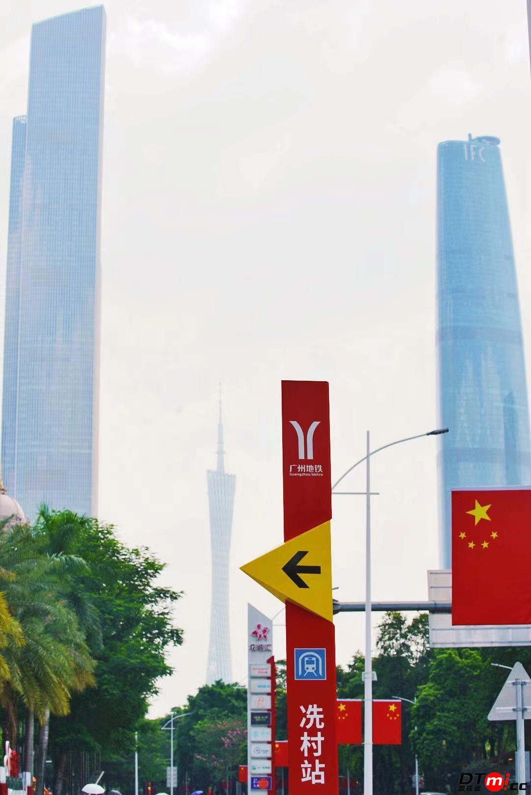 WeChat 圖片_20211005224609.jpg