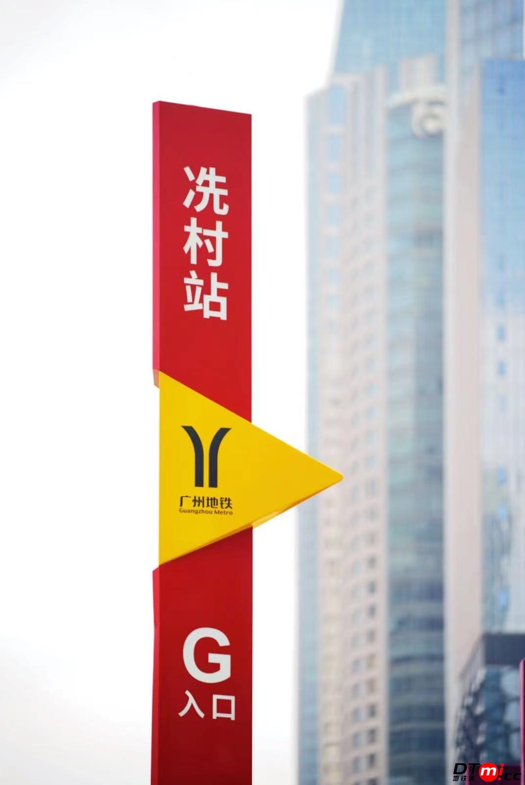 WeChat 圖片_20211005224618.jpg